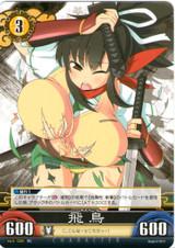 Asuka Lv3 Vol.3/C031 RC