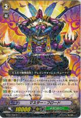 Master Fraude R BT02/038