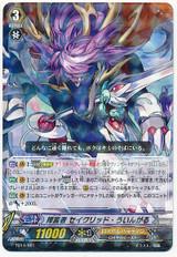 Seeker, Sacred Wingal TD14/001