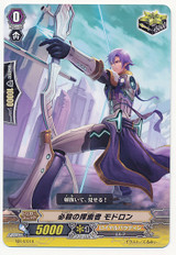 Certain Kill Seeker, Modron TD14/014