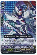Blaster Blade Seeker TD14/005 HS