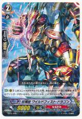 Brawler, Wild Fist Dragon TD15/006