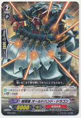 Brawler, Old Hand Dragon TD15/007