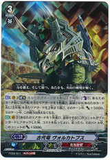 Ancient Dragon, Volcatops Festival ver FC02/011
