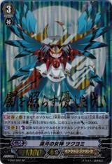Goddess of the Full Moon, Tsukuyomi SP  FC02/S02
