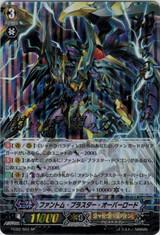 Phantom Blaster Overlord SP  FC02/S03