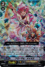 Floral Magus  FC02/005