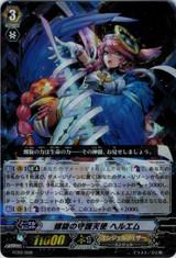 Spiral Celestial, Hellm  FC02/008