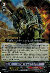 Ancient Dragon, Volcatops  FC02/011