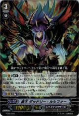 Demonic Lord, Dudley Lucifer  FC02/020
