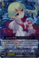 Nightmare Doll, Alice SP BT03/S02