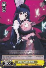 Kuroyukihime, First Time in Love AW/S18-P01 PR