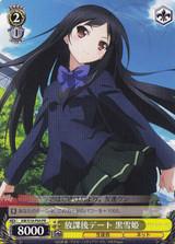 Kuroyukihime, Date After Class AW/S18-P04 PR