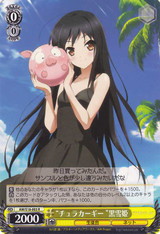 """""""Beautiful Girl"""" Kuroyukihime AW/S18-003"""