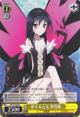 Kuroyukihime, Maiden in Love AW/S18-006