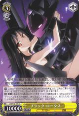 Black Lotus AW/S18-009