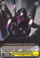 'Black King' Black Lotus AW/S18-012