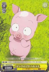 Haruyuki, Pink Piggy AW/S18-017
