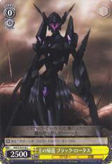 Black Lotus, Return of the King AW/S18-018