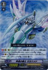Knight of Godspeed, Galahad SP BT03/S10