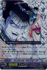 Stil Vampire RRR BT03/001