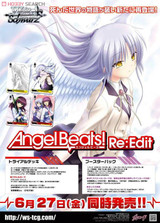 Angel Beats! Re:Edit Booster BOX