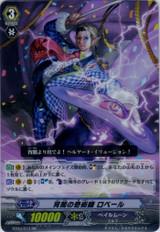 Darkness Magician, Robert RR BT03/013