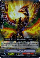 Archbird RR BT03/017