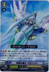 Knight of Godspeed, Galahad RR BT03/018