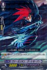 Vermillion Gatekeeper R BT03/025