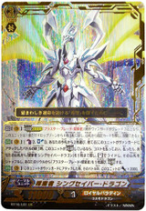 Seeker, Sing Saver Dragon  Legion Rare BT16/L01