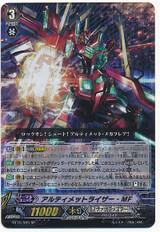 Ultimate Raizer Mega Flare SP BT16/S05