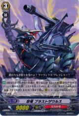 Raging Dragon, Blastsaurus R BT03/032