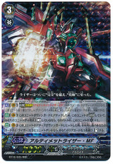 Ultimate Raizer Mega Flare RRR BT16/005