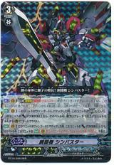 Metalborg, Sin Buster RRR BT16/006