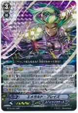 Emerald Blaze RRR BT16/007