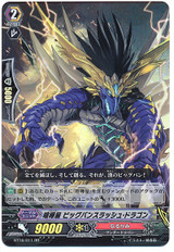 Brawler, Bigbang Slash Dragon RR BT16/011
