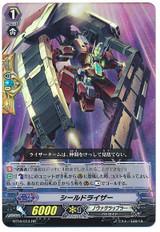Shieldraizer  RR BT16/014