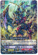 Brawler Youjin R BT16/025