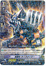 Cardfight! Bri Knuckle RR Vanguard Japanese BT16//016 Metalborg