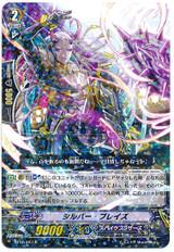Silver Blaze R BT16/037