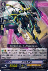 Drangal R BT03/036
