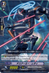 Death Army Lady R BT03/039