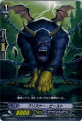 Prisoner Beast C BT03/042