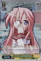 Miyuki, Completionist General RRR LS/W05-002