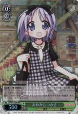 Tsukasa, Dressed Up RRR LS/W05-028