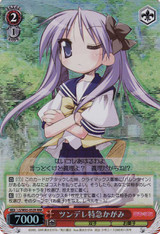 Kagami, Tsundere Express RRR LS/W05-052