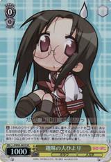 Hiyori, Hobbyist SR LS/W05-003