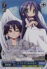 Soujirou & Kanata SR LS/W05-081