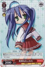 Konata, Innocent PR LS/W05-103